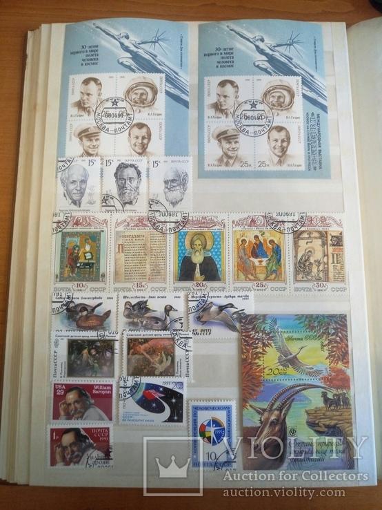 Альбом марок, серий, блоков, листов СССР 1989-1991гг. 412 шт.