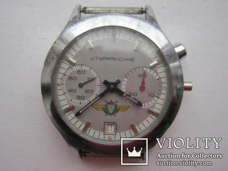 Часы хронограф Штурманские 31659 1 квартал 1992 года