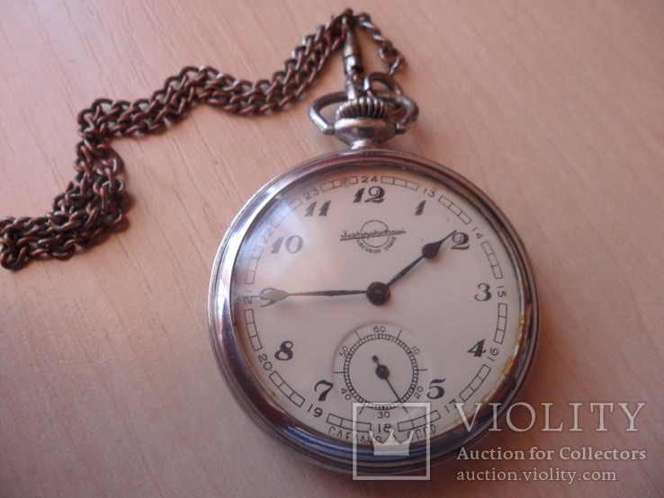 Златоустовский часовой завод карманные часы СССР