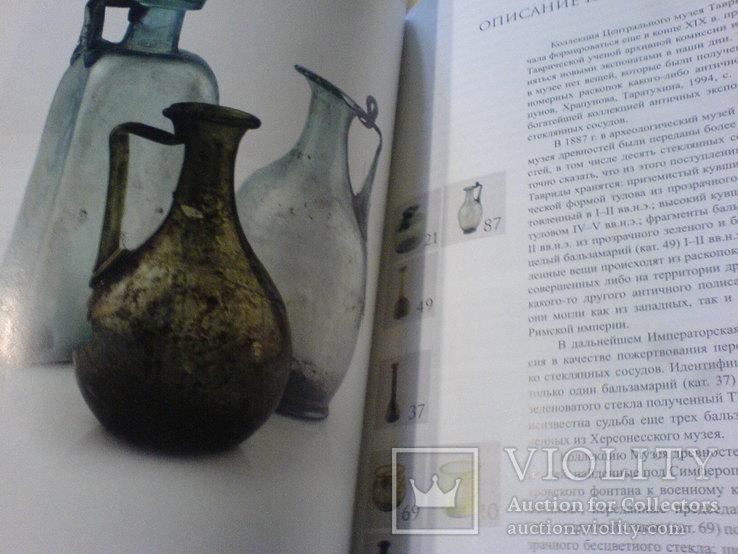 Стекло Рима каталог, фото №3