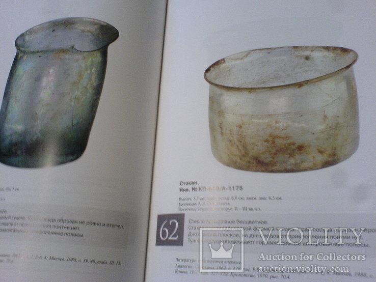 Стекло Рима каталог, фото №9