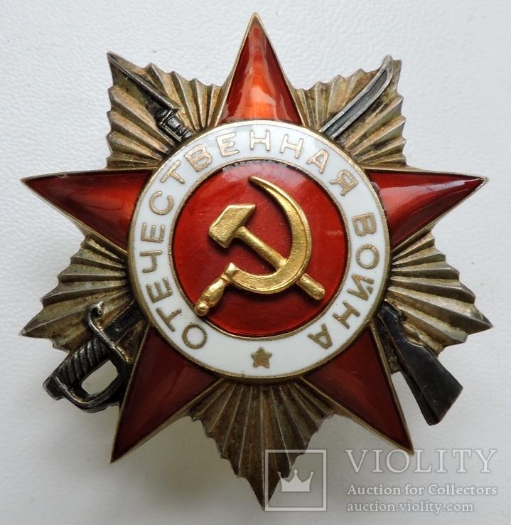 Орден Отечественной Войны 2 ст №263009