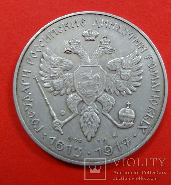 Серебряная монета, фото №3
