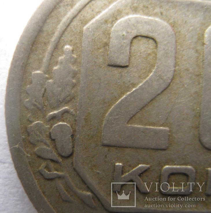 20 копеек 1943 год шт 1.11*А, фото №3