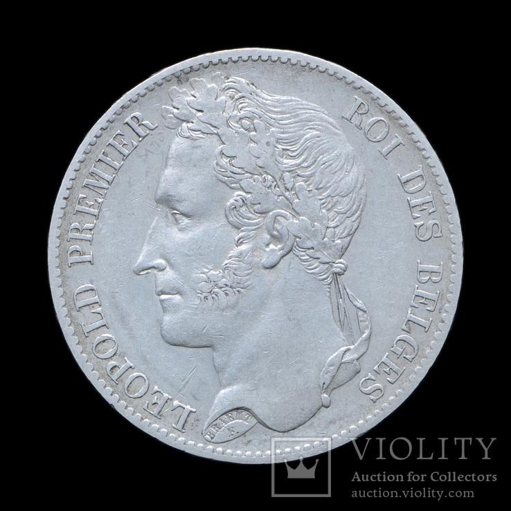 5 Франков 1849 Леопольд, Бельгия aUNC