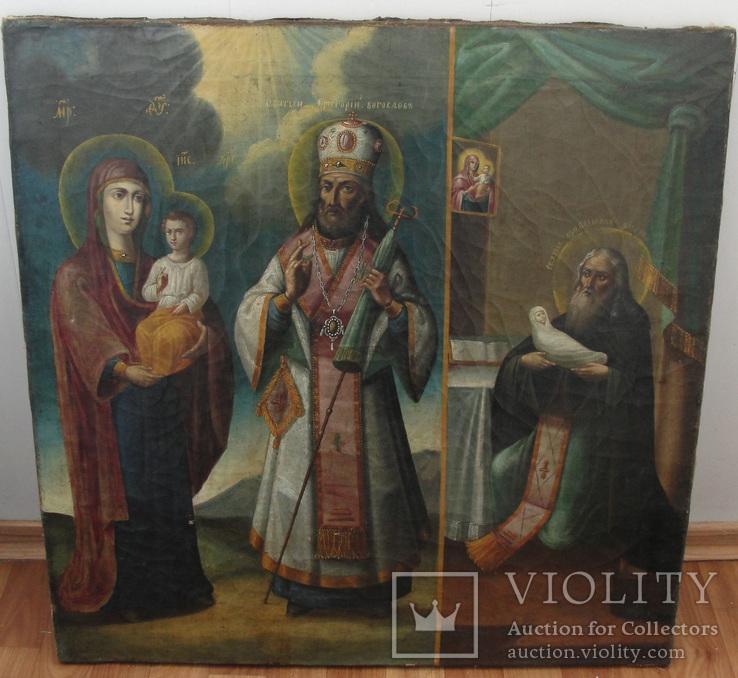 Григорий богослов с Богородицей и Устилиан чадозаступник