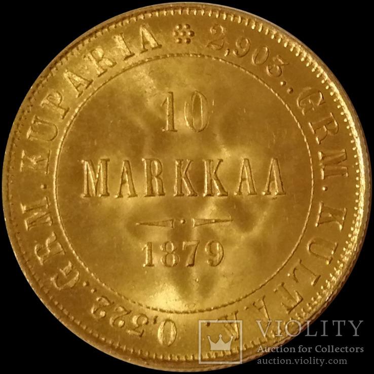 10 марок 1879 року, Фінляндія під РІ, золото