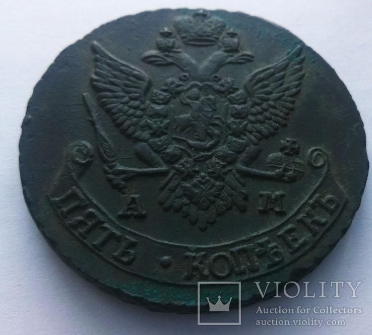 5 копеек 1790 А.М