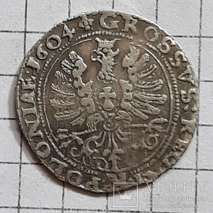 Грошь 1604