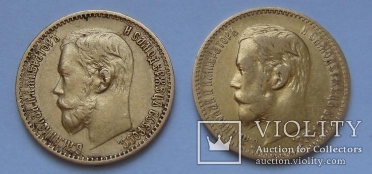 5 рублей 1898 года 2 штуки