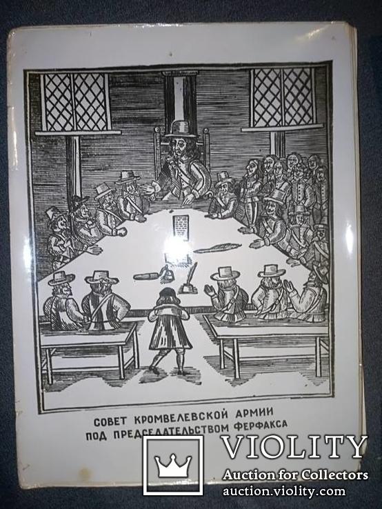 1920-е годы - набор иллюстраций, фото №10