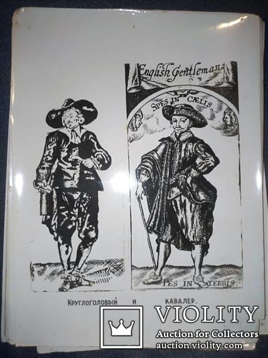 1920-е годы - набор иллюстраций, фото №13