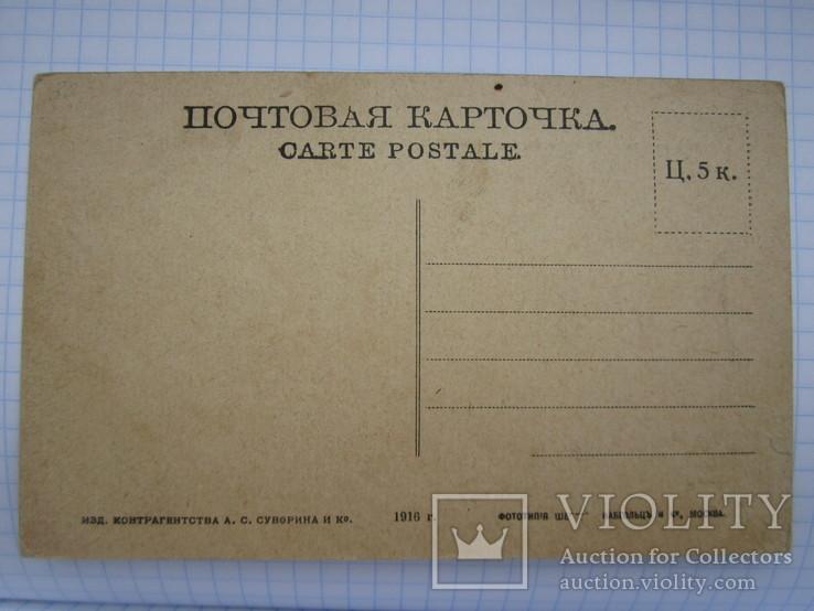 Урал №47 видъ г. Златоустъ с горы Косотуръ с северо-восточной стороны 1916г., фото №4