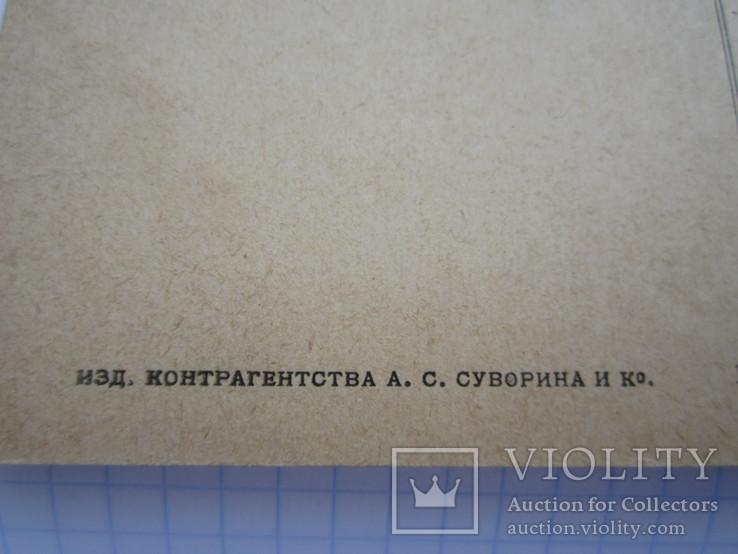 Урал №47 видъ г. Златоустъ с горы Косотуръ с северо-восточной стороны 1916г., фото №5