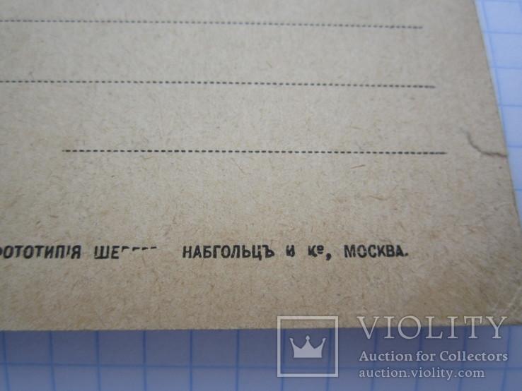 Урал №47 видъ г. Златоустъ с горы Косотуръ с северо-восточной стороны 1916г., фото №6