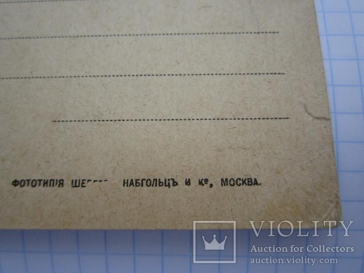 Урал №47 видъ г. Златоустъ с горы Косотуръ с северо-восточной стороны 1916г., фото №7