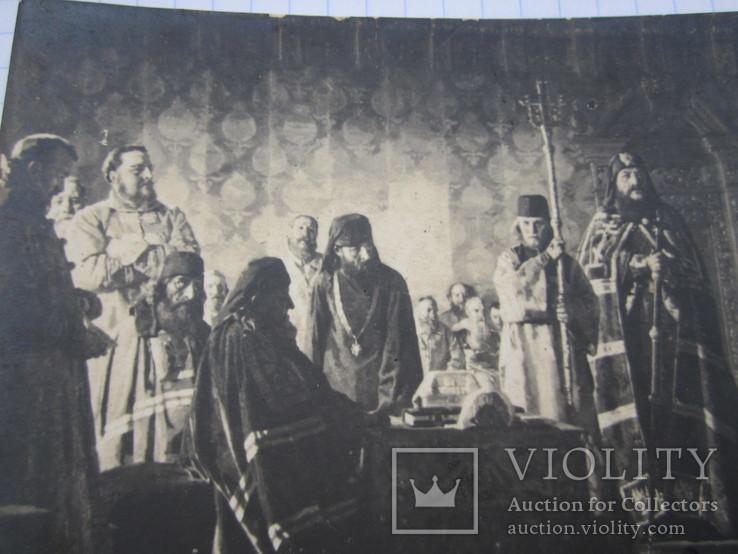 277 Невревъ судъ над патр.Никономъ до 1916г., фото №4