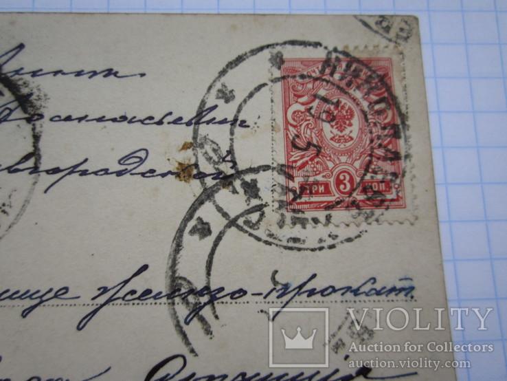 277 Невревъ судъ над патр.Никономъ до 1916г., фото №6