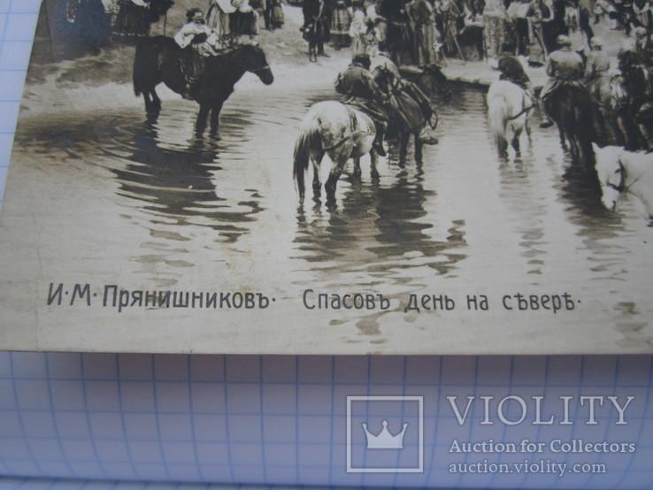 И.М.Прянишниковъ Спасов день на севъръ чистая, фото №3