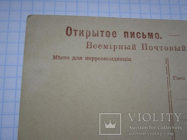 И.М.Прянишниковъ Спасов день на севъръ чистая, фото №9