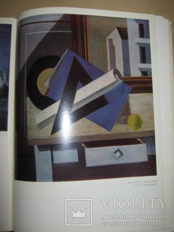 Альбом Латышская живопись, фото №4