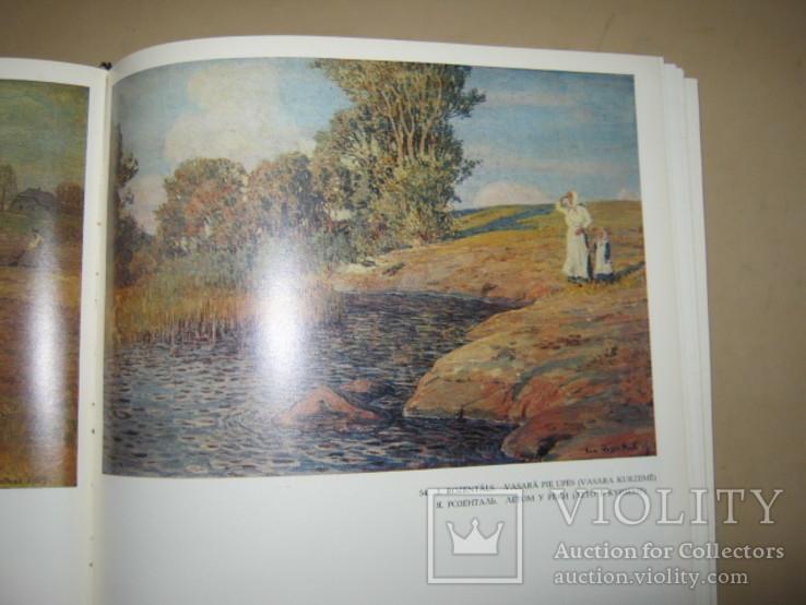 Альбом Латышская живопись, фото №5