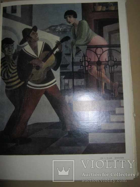 Альбом Латышская живопись, фото №6