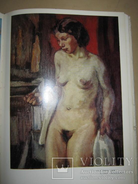 Альбом Латышская живопись, фото №8