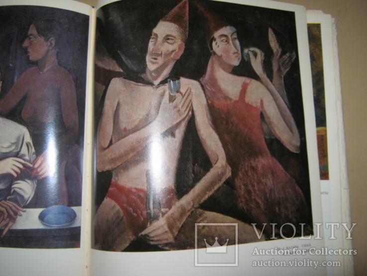 Альбом Латышская живопись, фото №9