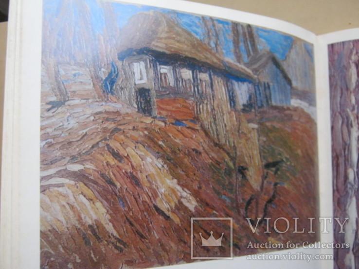 Альбом Латышская живопись, фото №10