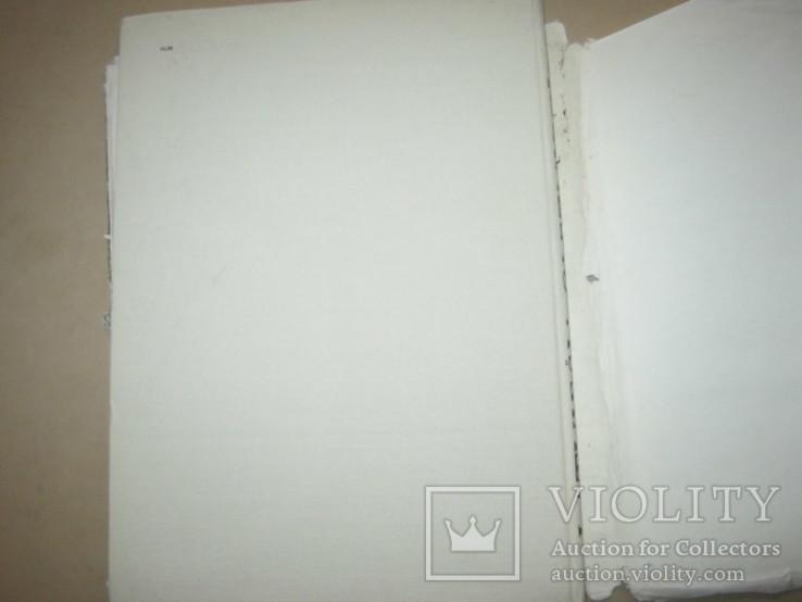 Альбом Латышская живопись, фото №13