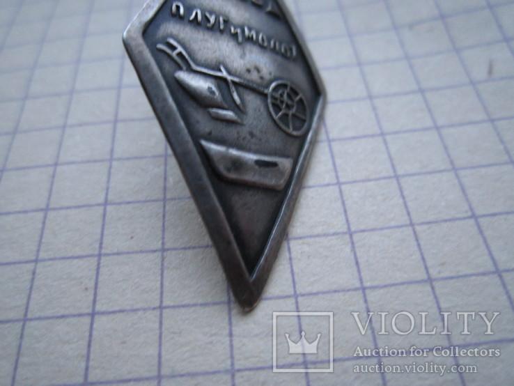 Копия жетона знака Плуг и молот, фото №4
