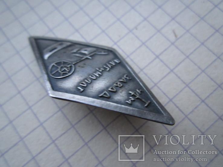 Копия жетона знака Плуг и молот, фото №7
