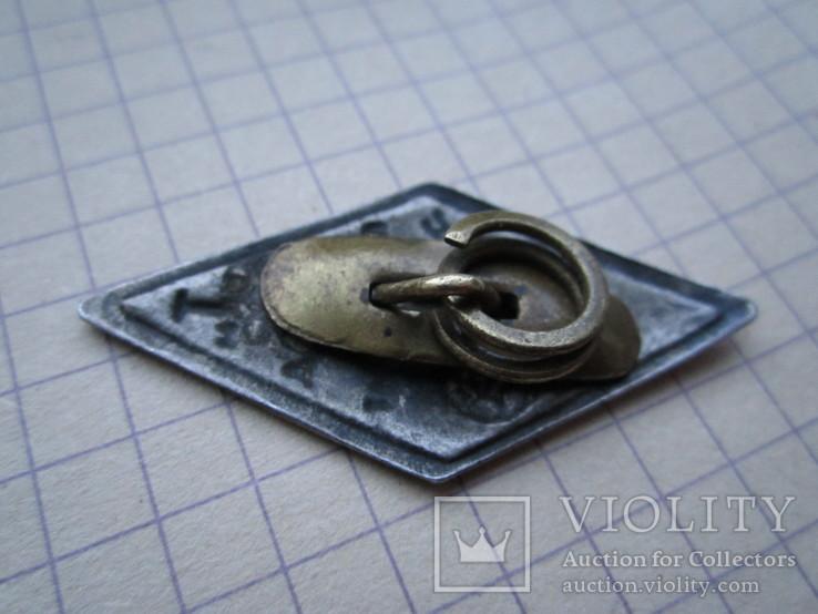 Копия жетона знака Плуг и молот, фото №12