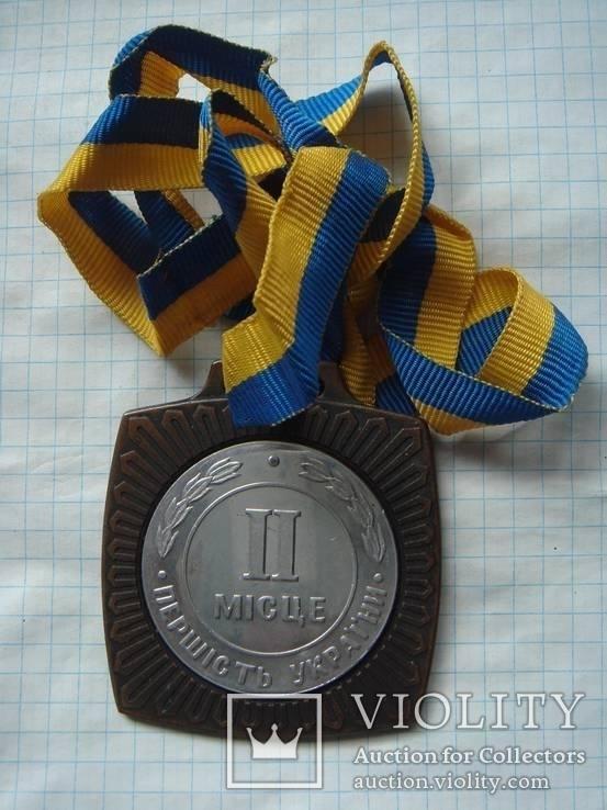 Першість України, 2 місце, фото №2