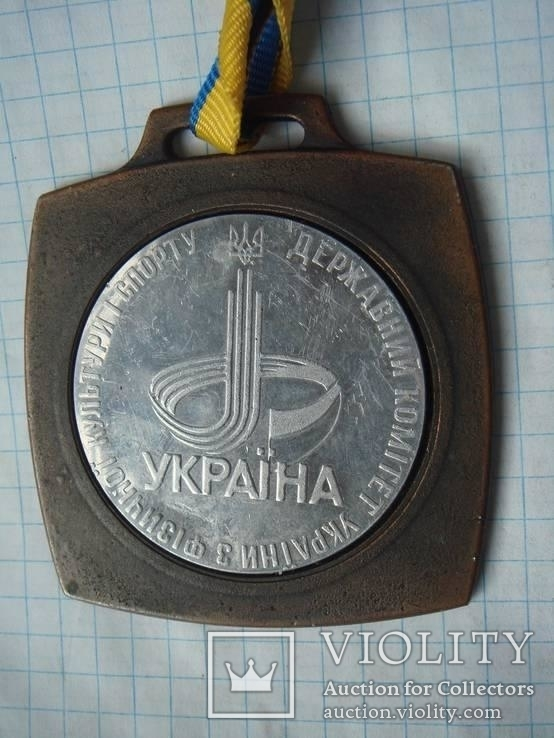 Першість України, 2 місце, фото №4