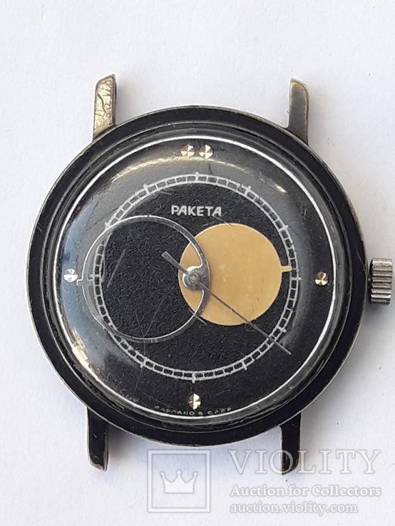 Часы ракета КАПЕРНИК 2609. НП