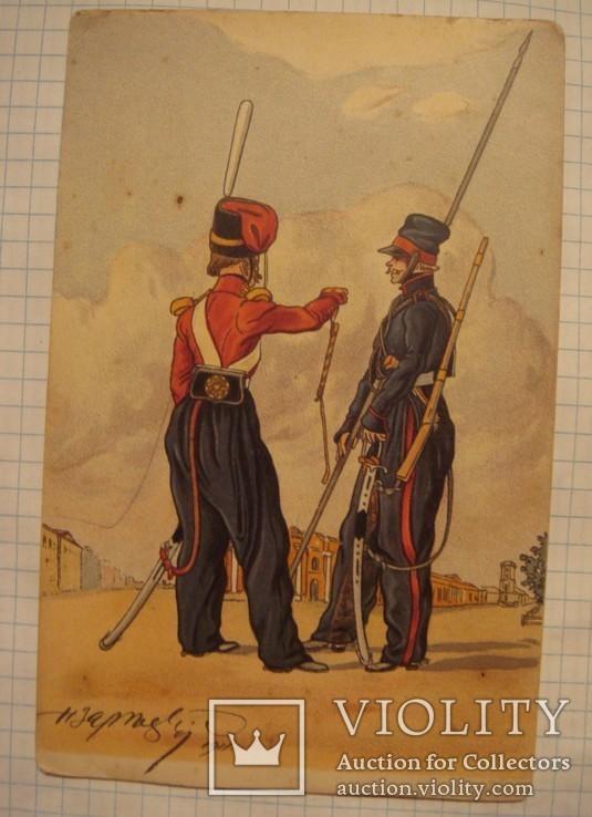 В пользу общины св. Евгении, казаки, фото №2