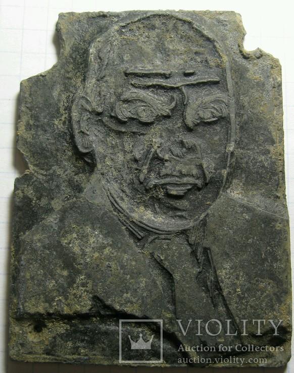 Клише с изображением члена политбюро ЦК ВКП(б)., фото №2