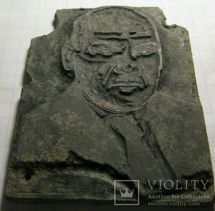 Клише с изображением члена политбюро ЦК ВКП(б)., фото №4