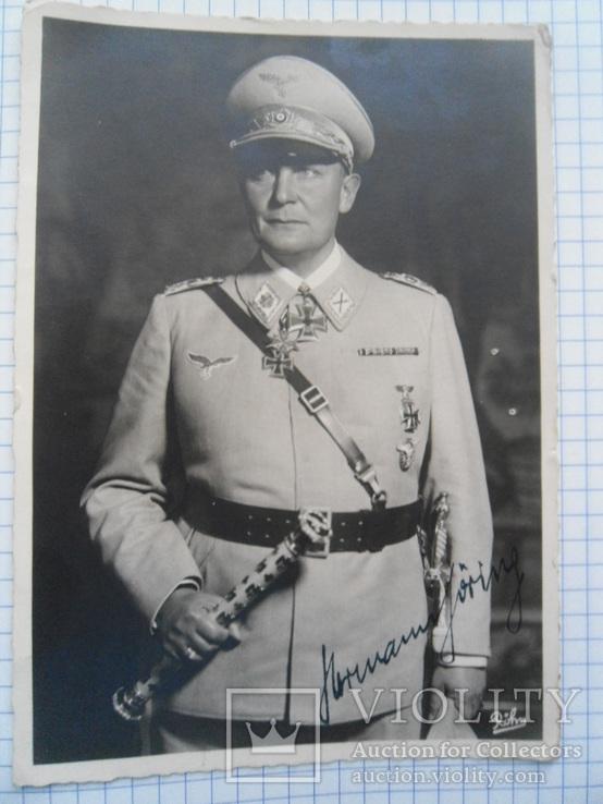 Автограф Германа Геринга на его фото