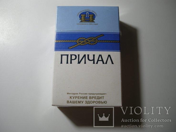 Купить сигареты причал таганрог электронные сигареты одноразовые