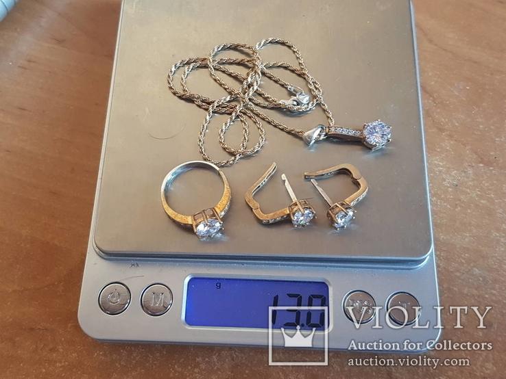 Набор серьги, кольцо, кулон, цепочка. Серебро 925 проба. Позолота., фото №11