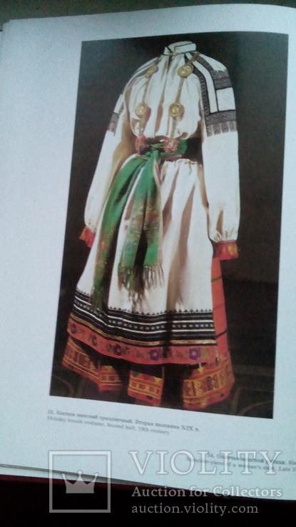 Русская вышивка 17-начала 20 века