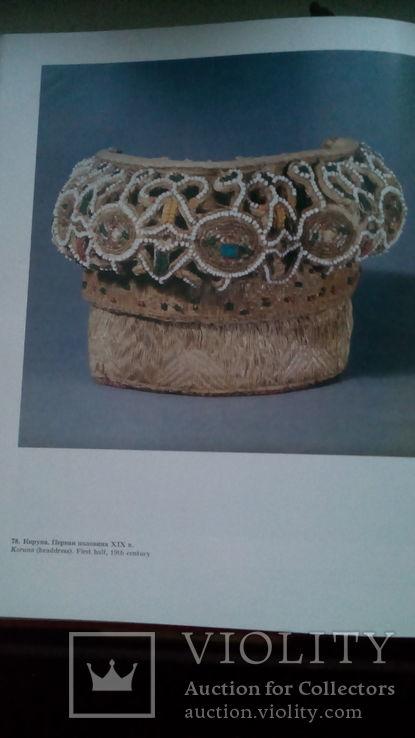 Русская вышивка 17-начала 20 века, фото №9