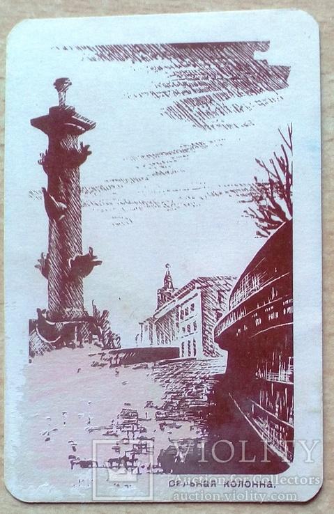 Табель - календарь 64 г., фото №2