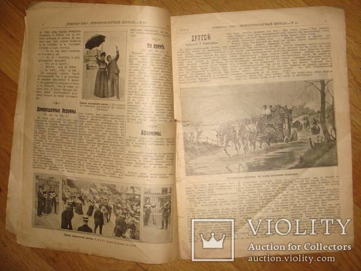 """Журнал """"Всемирная Новь"""" + """"Сад, птицы и комнатное цветоводство"""", № 16, 1911 год, фото №5"""