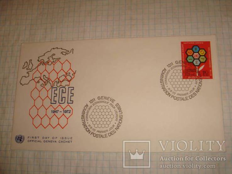 Швейцария. конверт первого дня
