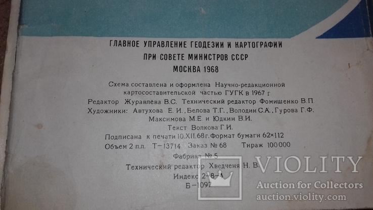 Тур. маршрут большое кавказкое кольцо., фото №4