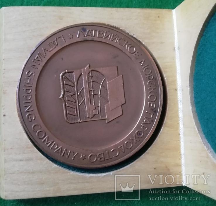 Медаль Латвийское морское пароходство, фото №3